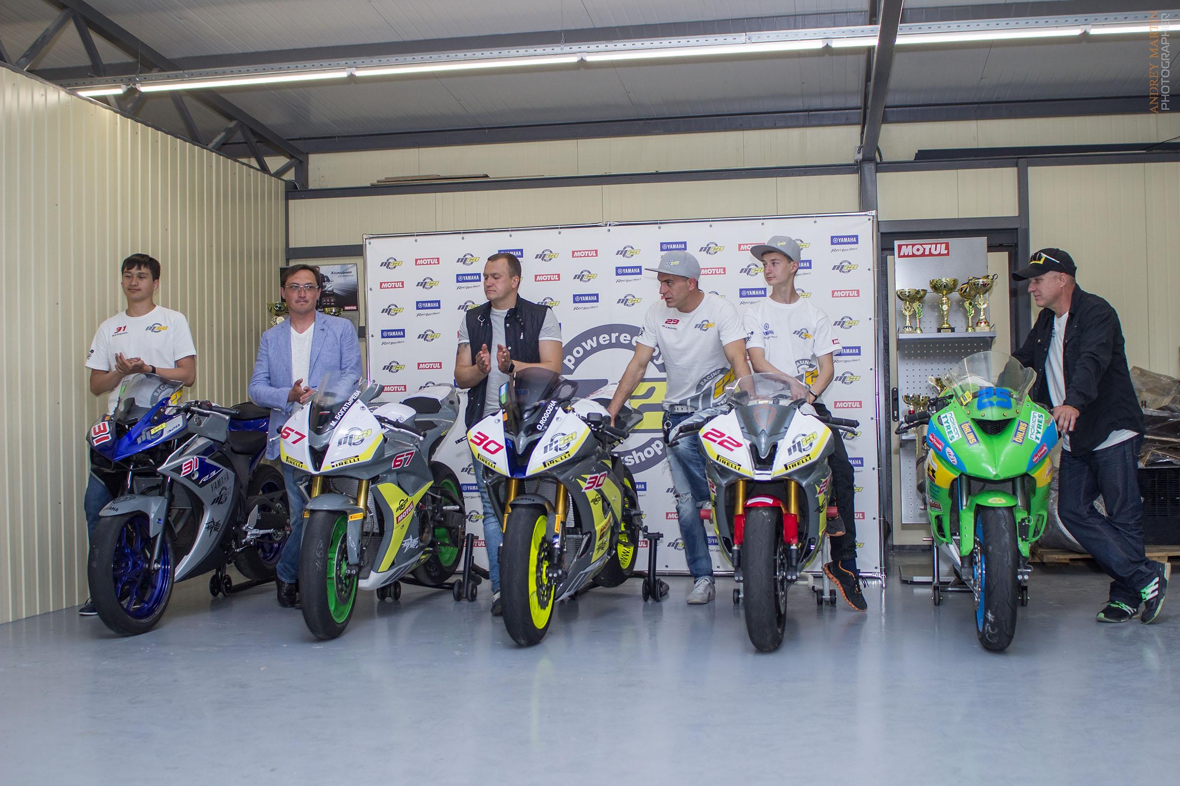 Главная Презентация команды М29 Racing Team